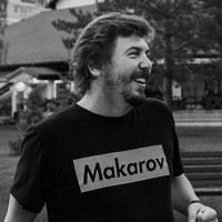 Фотография Игоря Макарова