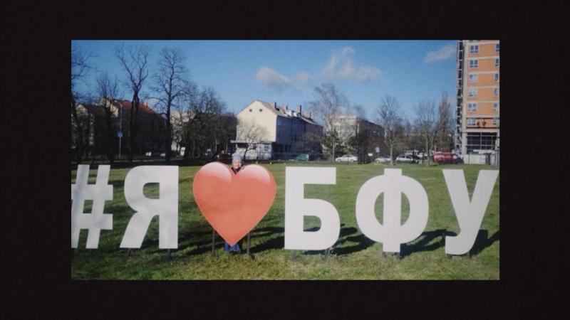 Kaliningrad 2020 2021 🧡
