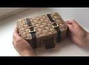 Чемоданчик из джута. DIY Decorative Suitcase Jute weaving idea Jute and cardboard craft 720p