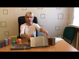 Svetlana Honinatan video