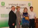 Иванова-Ящук Ксения   Санкт-Петербург   19