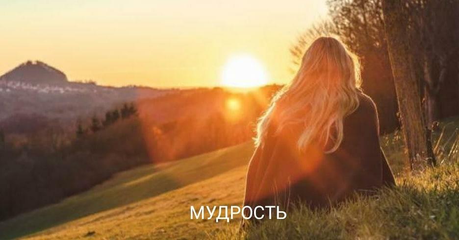 Хештег защита на   Салон Магии и Мистики Елены Руденко. Киев ,тел: +380506251562 4IIKpDVUFwc