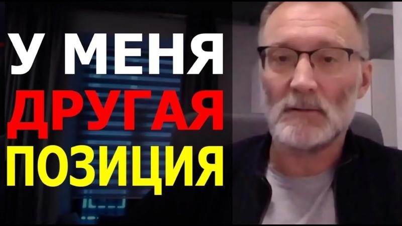 У меня позиция прямо перпендикулярная позиции Путина и российских властей 720p