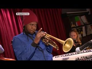Здесь начинает биться ритм джаза. Владивосток собрал мастеров импровизации