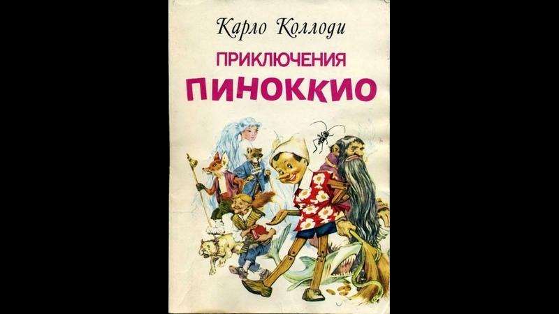 литературные минутки Почитай мне сказку библиотекарь