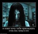 Фотоальбом Вадима Товкеса