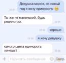Алексей Смородин фото №34