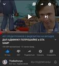 Шульц Дмитрий | Москва | 35