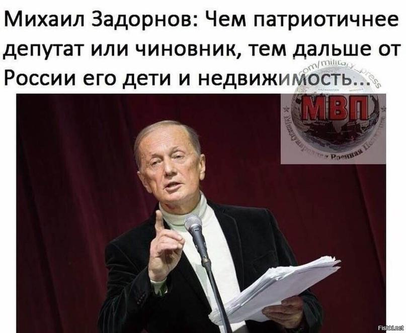 """""""Элита"""" России под ударом США. Авторский комментарий"""
