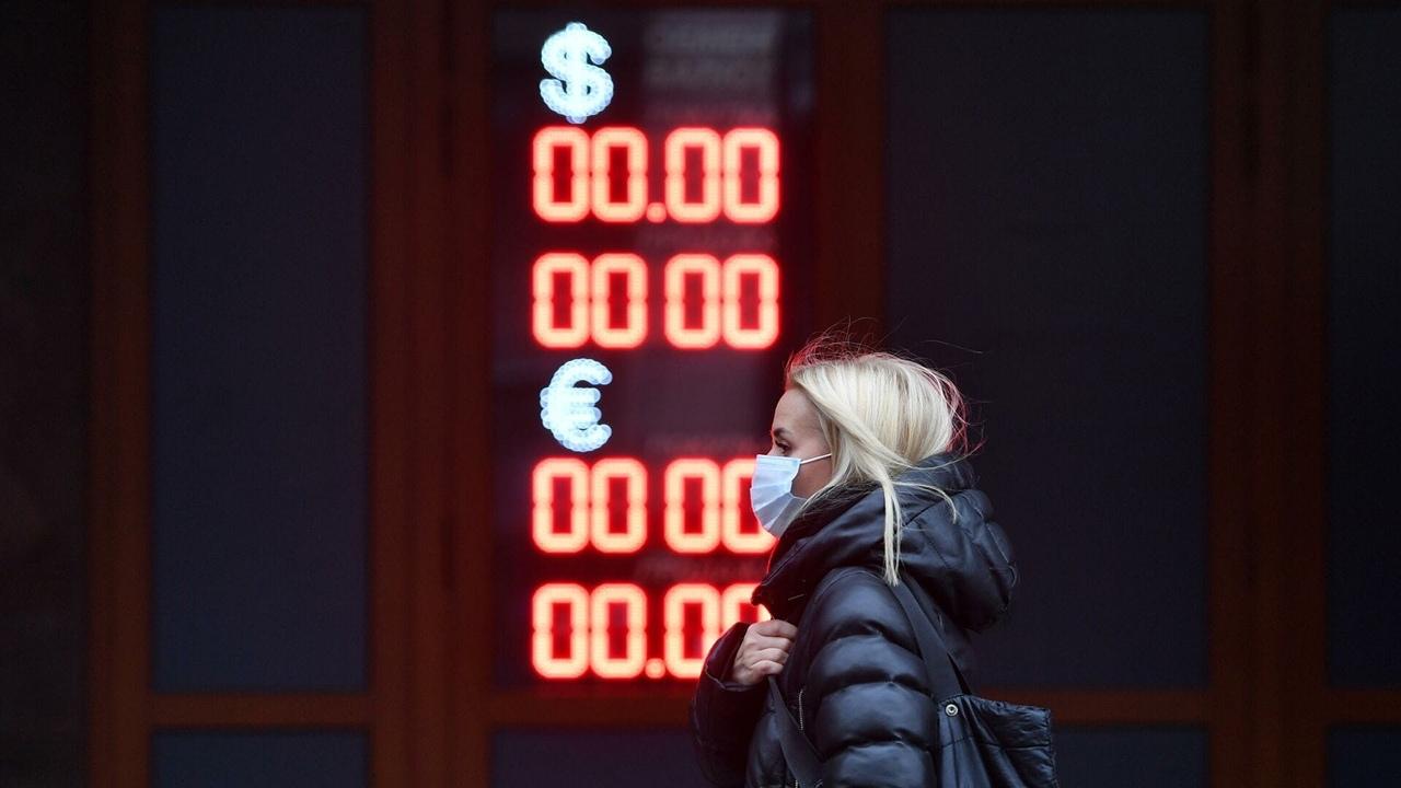 Эксперты спрогнозировали курс рубля к концу года