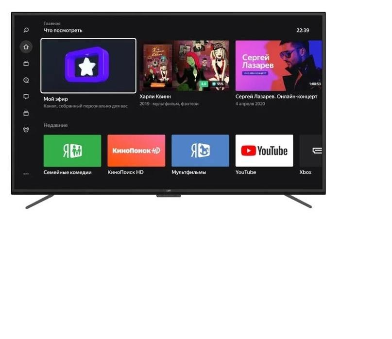 Премьера Smart телевизоров на платформе | Объявления Орска и Новотроицка №15825