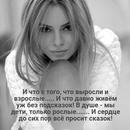 Личный фотоальбом Светланы Петровой