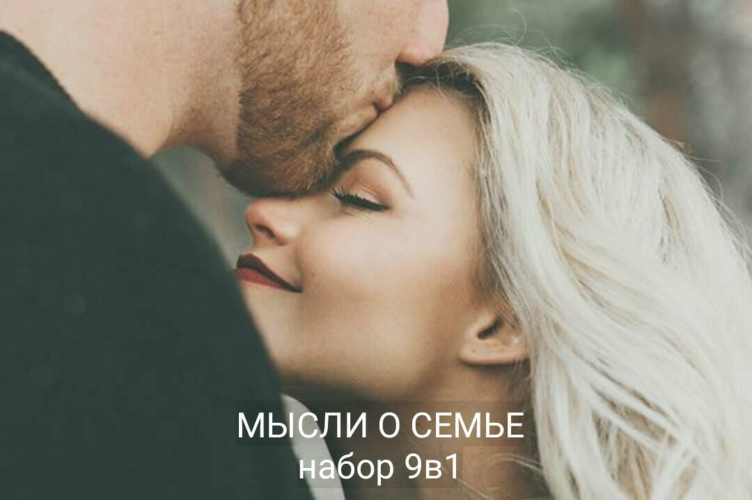 Программы от Елены Руденко - Страница 4 WnhlWJ4bGNc