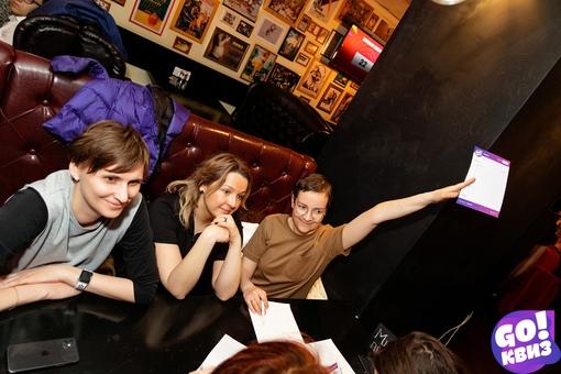 «GO!Квиз №102.2, Duckstars Bar, 29 апреля» фото номер 45