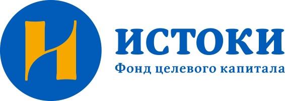 Акселератор социальных проектов «Стань знаменитым» - это 2 млн рубле на проект, изображение №1
