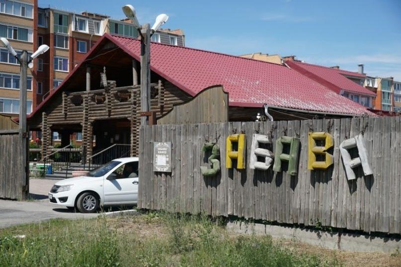 Участок, где расположено кафе «Забава», изымут для госнужд в Костанае