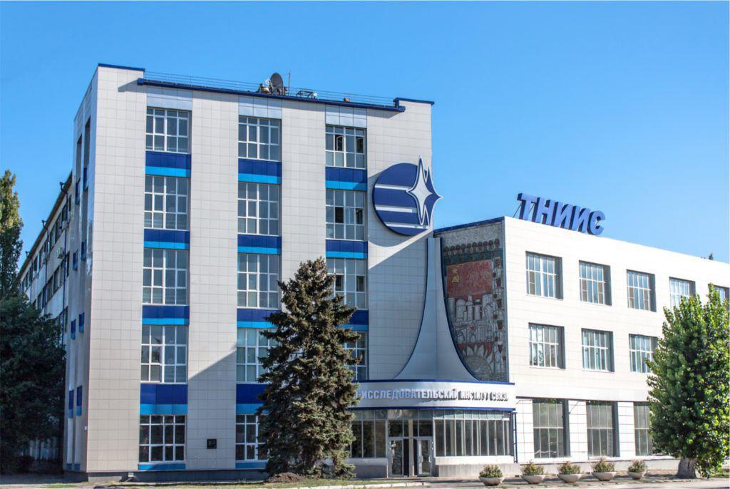 Таганрогский научно-исследовательский институт связи отметил 60-летний юбилей