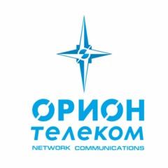 Менеджер по продажам Крупная телекоммуникационная ...