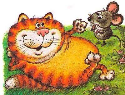 Пела ночью мышка в норке:... мышиные сказки Самуила Маршака