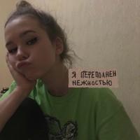Личная фотография Ангелины Климовы