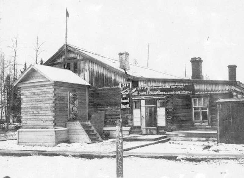 #МожгаНеСегодняФасад здания клуба в Можге. 1920 год.UPD: