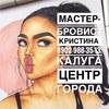 Kristina Abdurashidova