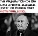 Петоканова Анастасия | Оренбург | 27
