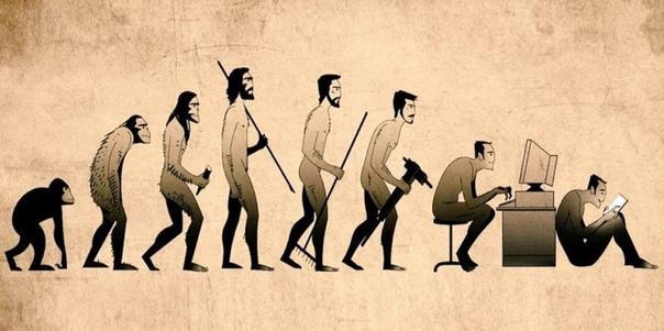 Эволюция человека.Сейчас ни один человек не сможет...