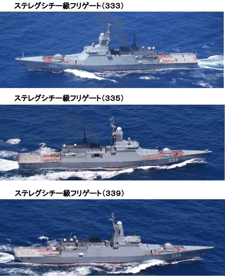 Russian Navy: Status and News #5 - Page 30 7idZmQlDP-U