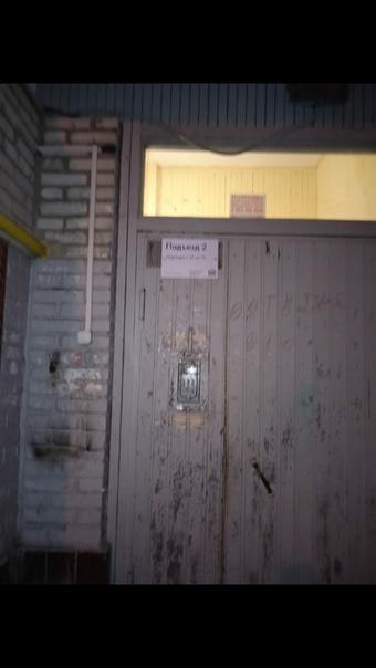 Ленина 19 корпус 2 подъезд 5, отвратительный запах...