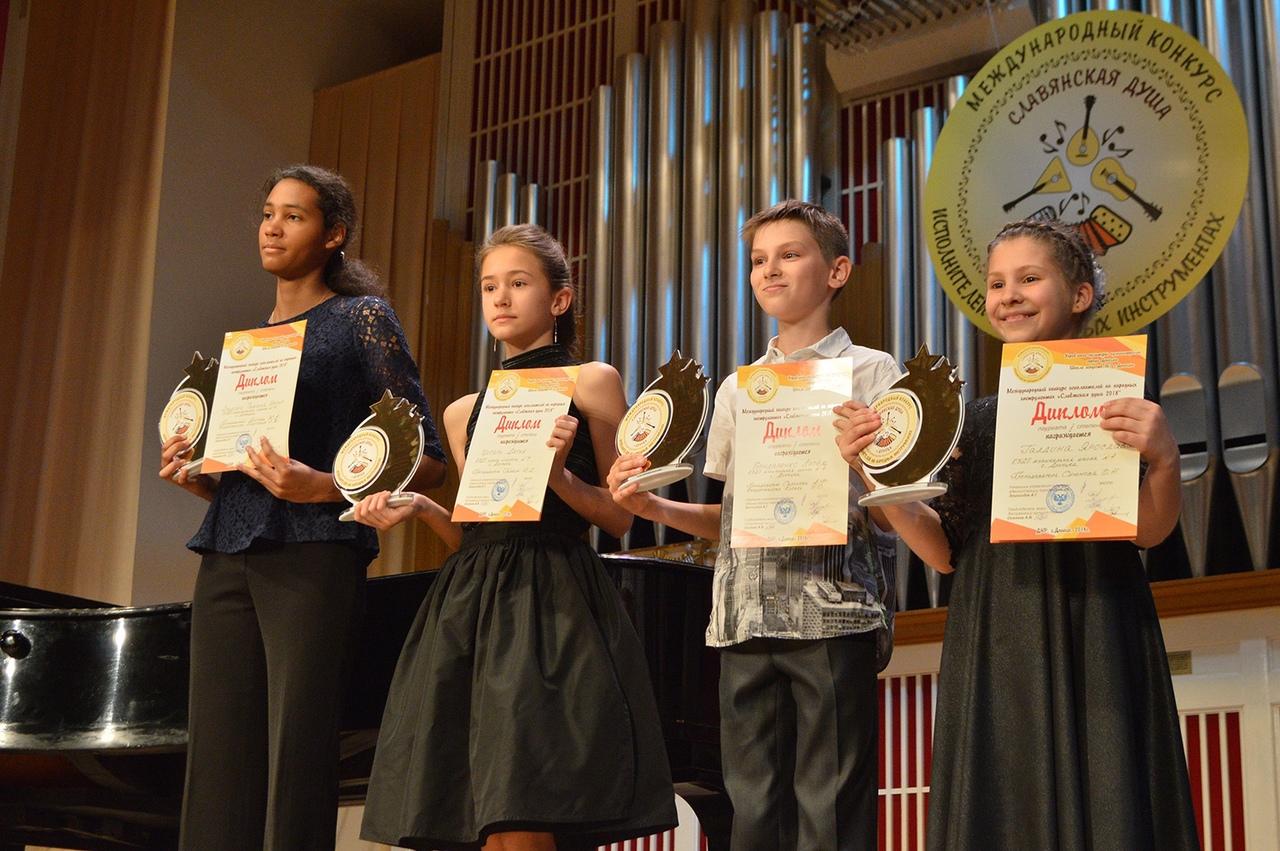 В Донецке состоится II Международный конкурс исполнителей на народных инструментах «Славянская душа»