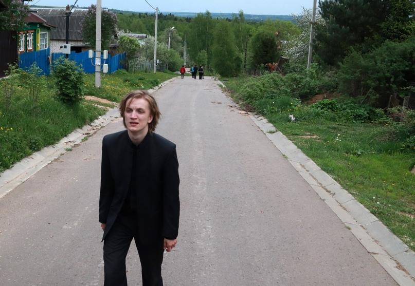 «Александр Блок» в Боблово