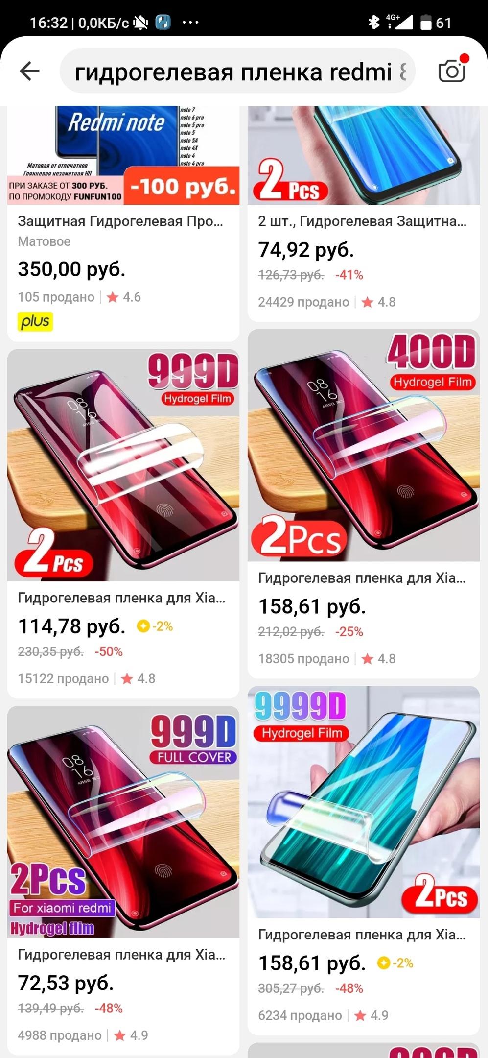 Китайский маркетинг