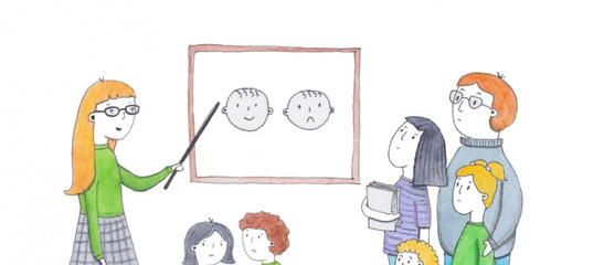 Курсы и семинары для замещающих родителей