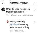 Барецкий Стас   Москва   40