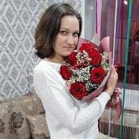 ЕкатеринаДьяконова