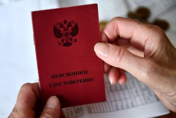 #вСтранеПФР будет информировать ряд россиян о прич...