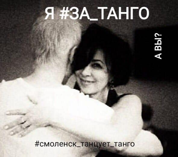 Елена Чекризова, Смоленск, Россия
