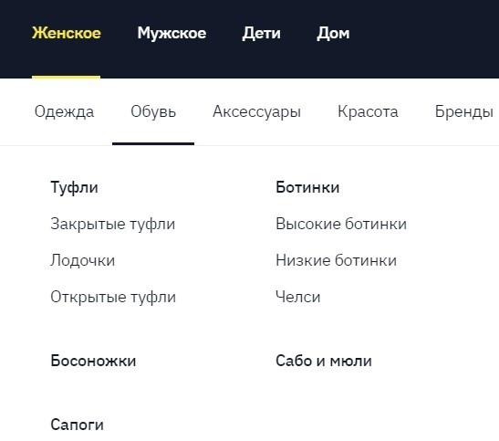 Семантика Яндекс.Директ   Как собрать ключевые слова