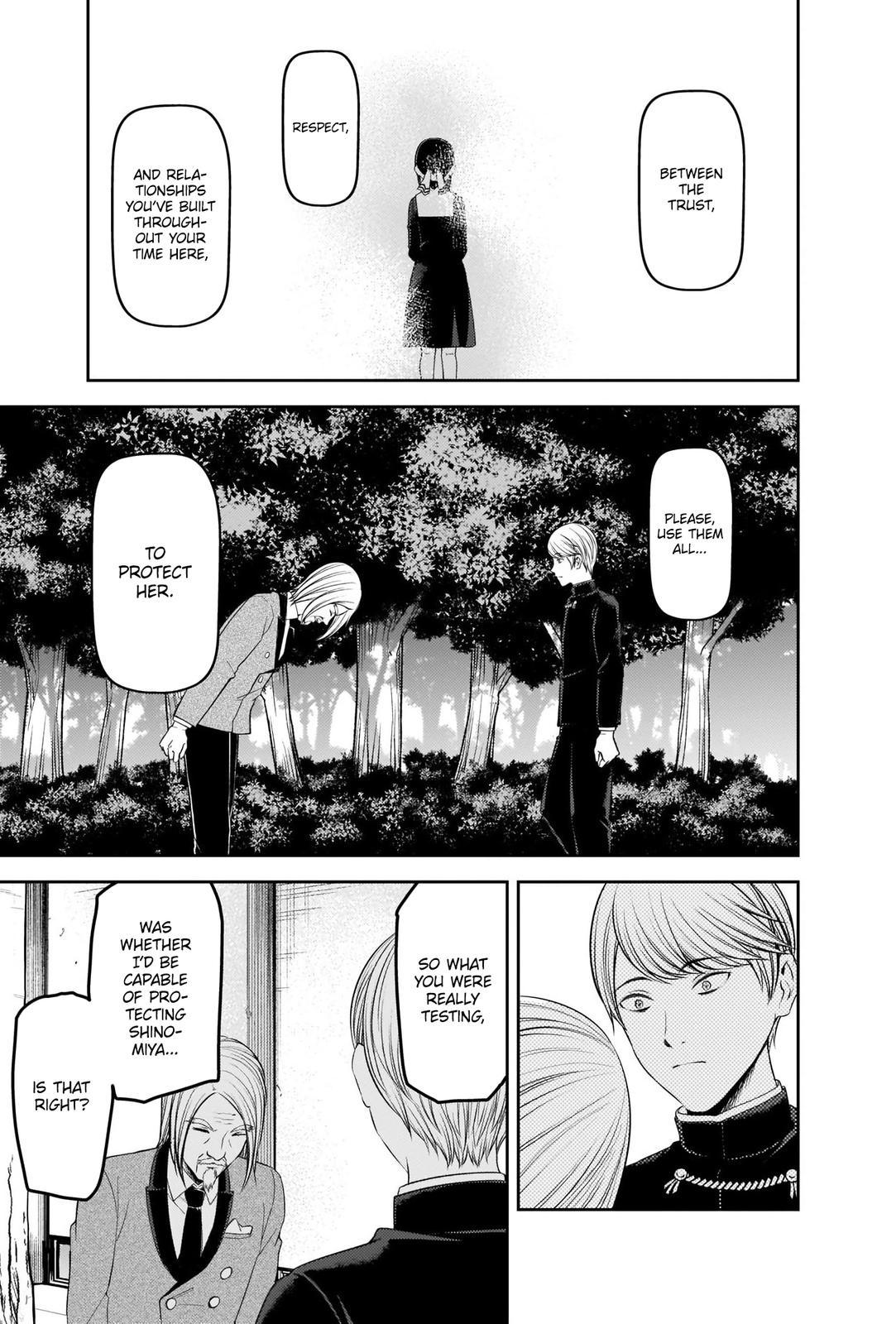 Kaguya Sama:War is Love Chapter 239, image №15
