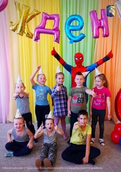 📍21 сентября в ОП «Краснопресненский детский сад» ...