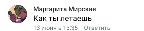 русские геи вк