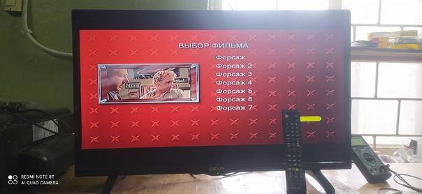 ТВ DEXP 32-я диагональ. Состояние прекрасное. Цена 6000р....