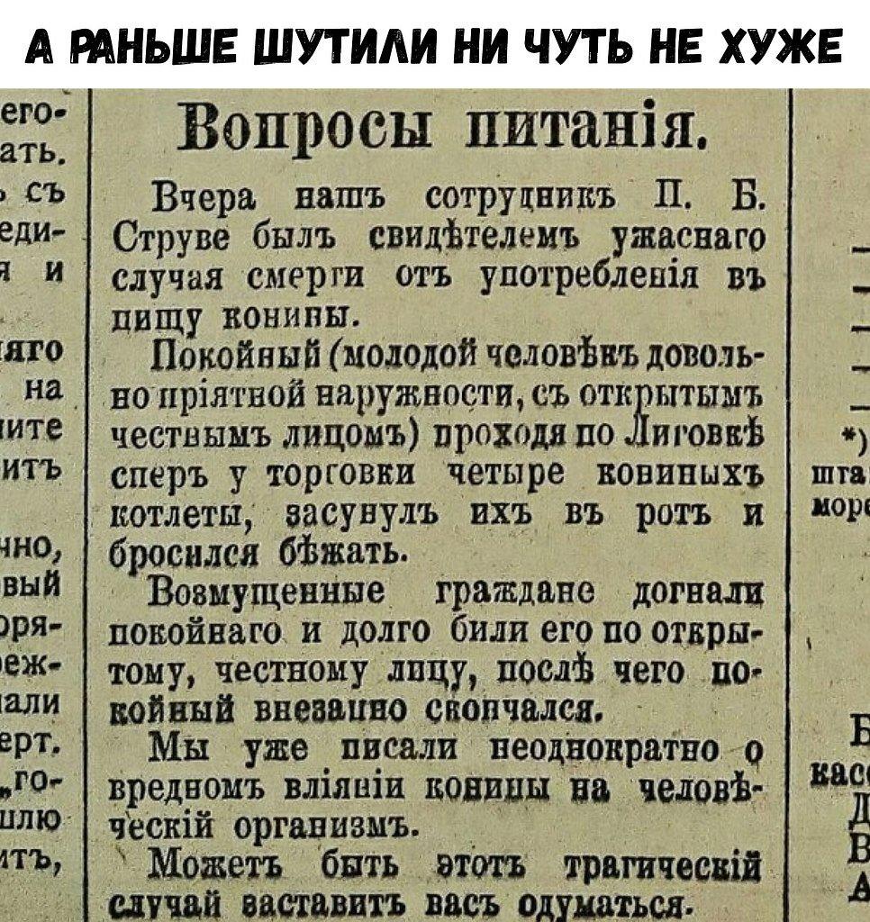 Секта СВИДЕТЕЛЕЙ КОРОНАВИРУСА 68907