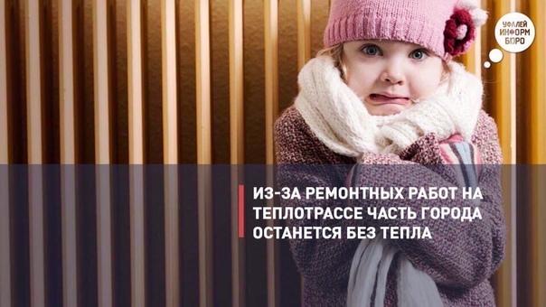 #фотофактПо Прямицына, 39 продолжаются  ремонтные ...