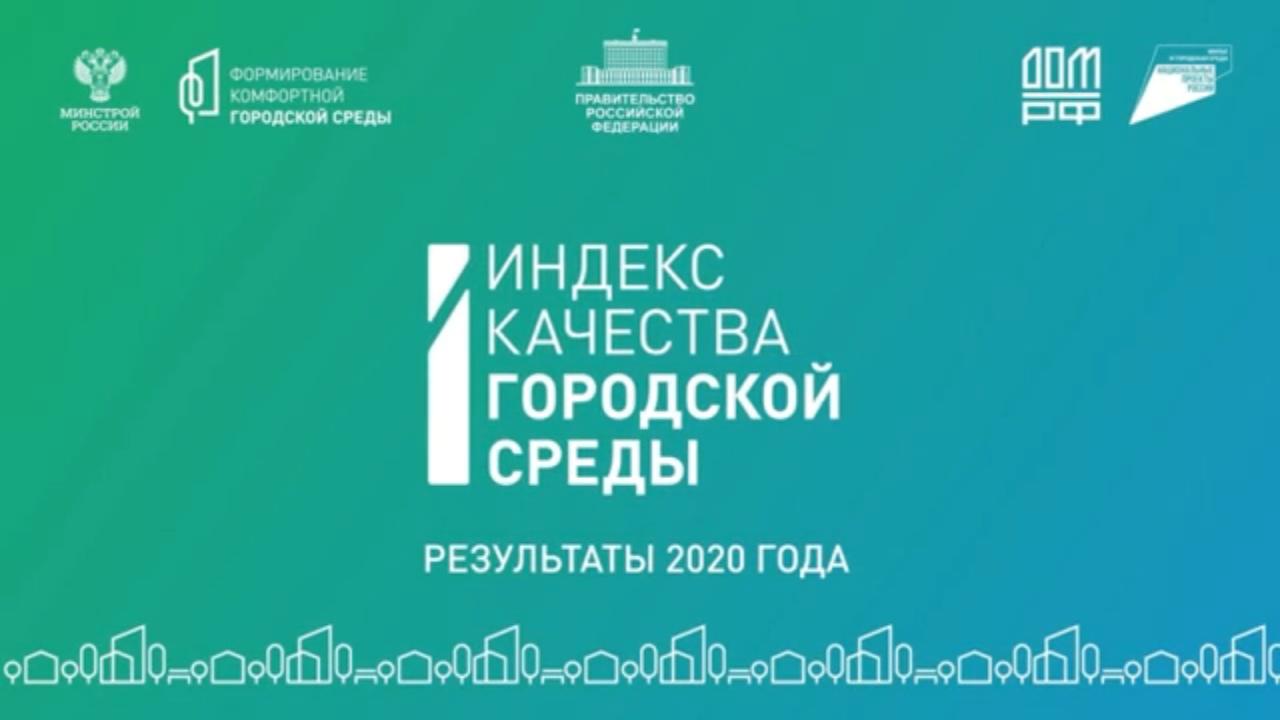 В список городов с благоприятной средой вошли пять городов Саратовской области: Балаково, Балашов, Вольск, Саратов и Маркс