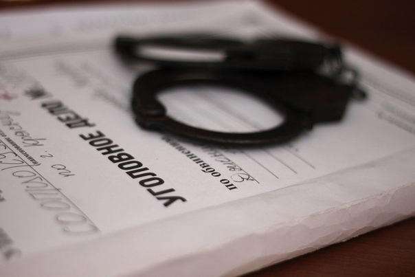 В Екатеринбурге утверждено обвинительное заключени...