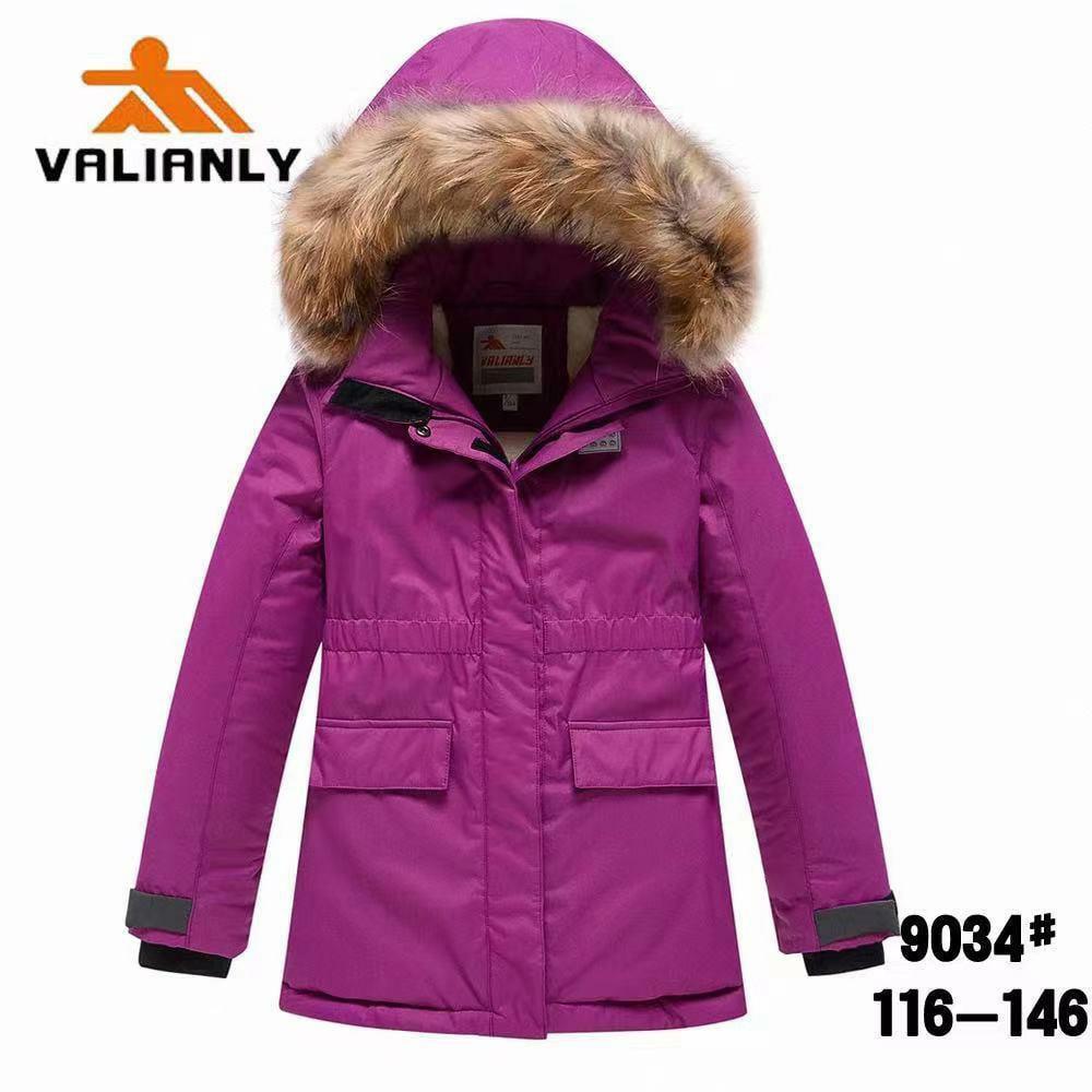 Зимняя куртка Valianly 9034 фуксия