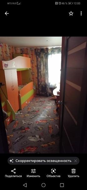 Продам комнату в двух комнатной квартире по адресу...