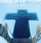 К Крещенским купаниям готовы!
